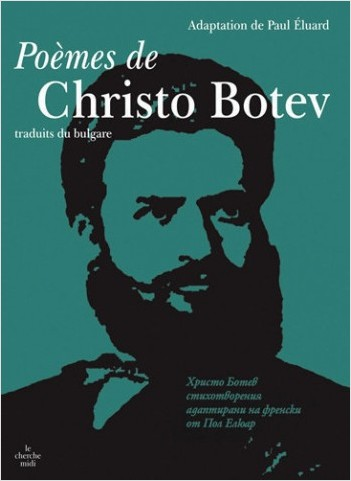 Poèmes de Christo Botev